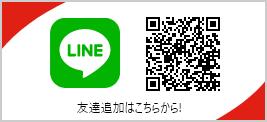 大起理化工業株式会社 LINE公式アカウント