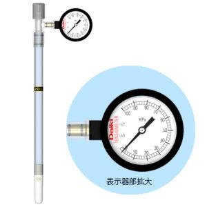 Tensiometer (Pressure Gauge Type)