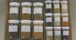 土性練習用土壌標本