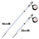 pF Meter (20cm)