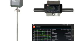 i penetrometer (Digital Cone Penetrometer)