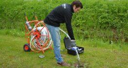 第26回地下水・土壌汚染とその防止対策に関する研究集会